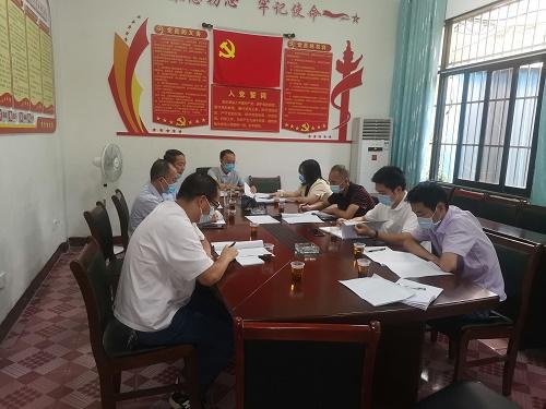 中共寿宁县委统一战线工作领导小组办公室召开侨务工作会议.jpg